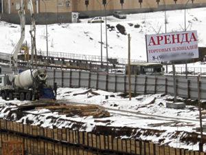 """В """"ФОКе"""" на Верхнепечерской сдаются торговые площади"""